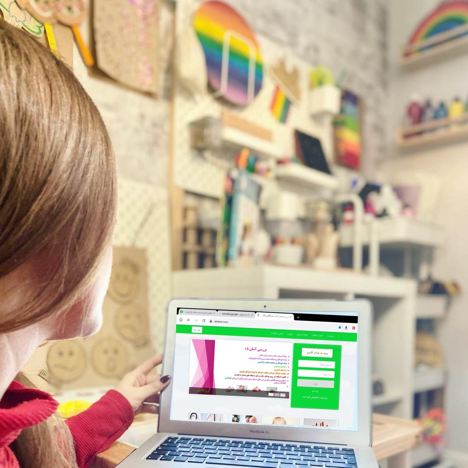 پست های ایستاگرامی در زمینه تکامل و مرتبط با وب سایت